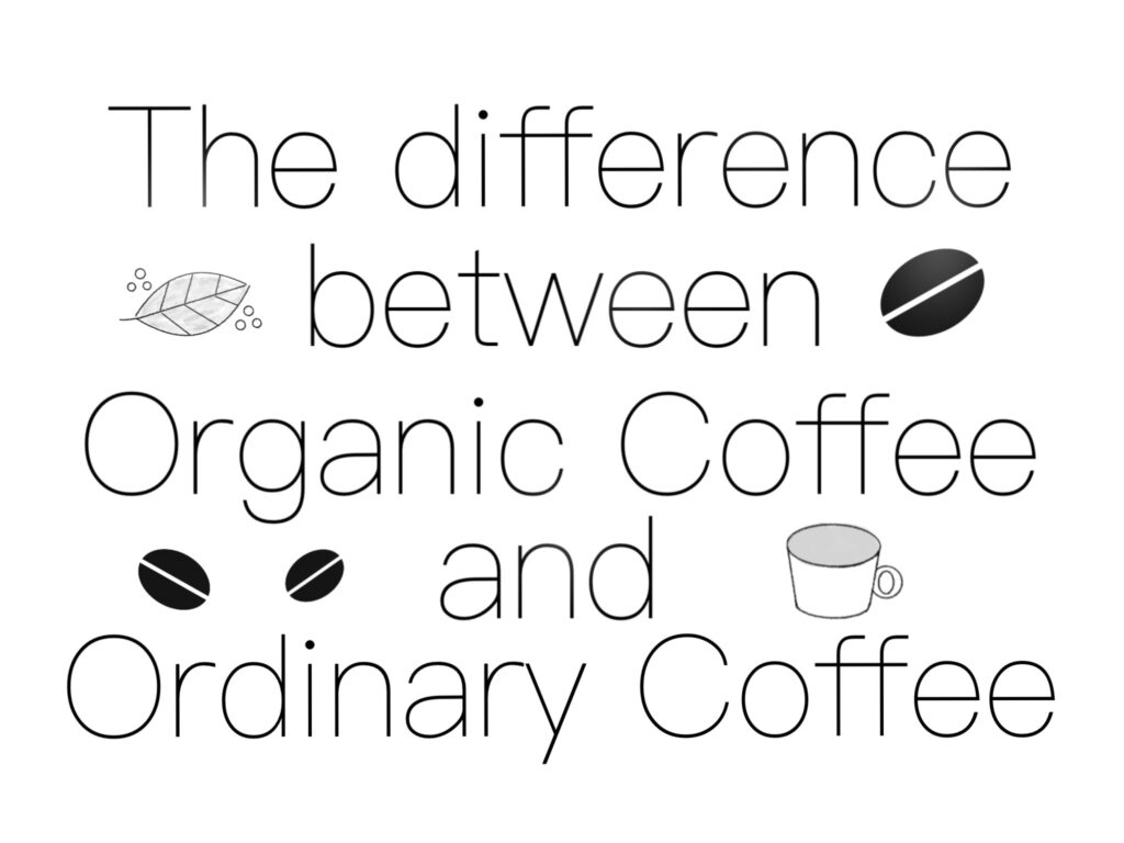 coffee-difference