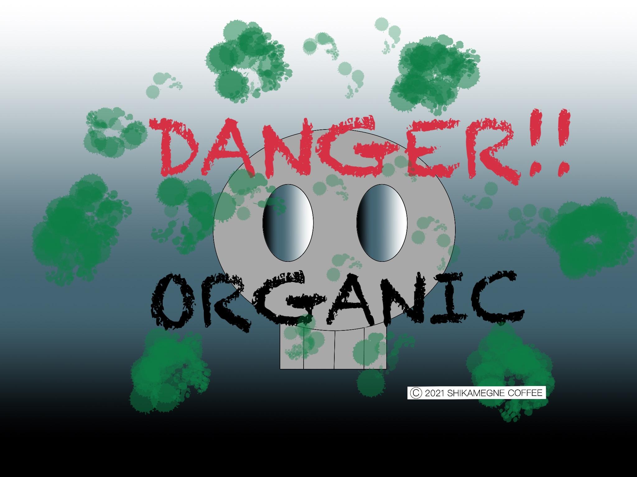 danger-organic-illustration