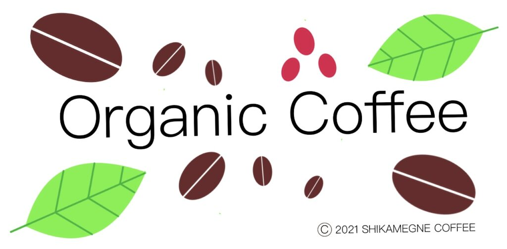 organic-coffee-illusutration